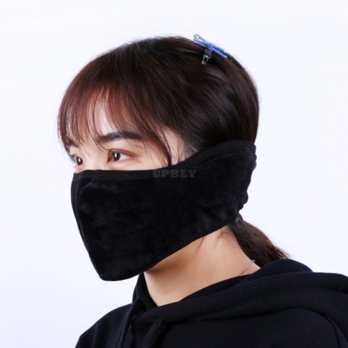 Winter Warm Windproof Breathable Face Mask Ears Earmuffs Comfortable Ear Protection Mask for Riding black